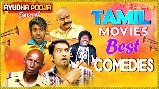 Latest Tamil Comedy Scenes | 2015 | Vivek | Soori | Santhanam | Ayudha Poojai Special | Jukebox