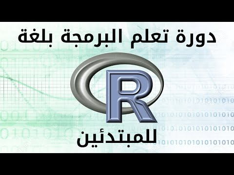 project r