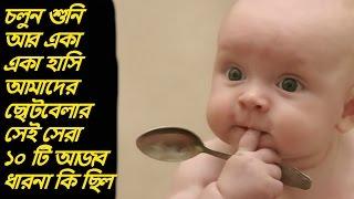 ১০০% গ্যারান্টি কথা গুলো শুনার পর ,শুধু একা একা হাসবেন  আপনার নিজের কথা ভেবে ।Ruposhi Bangla Tv।