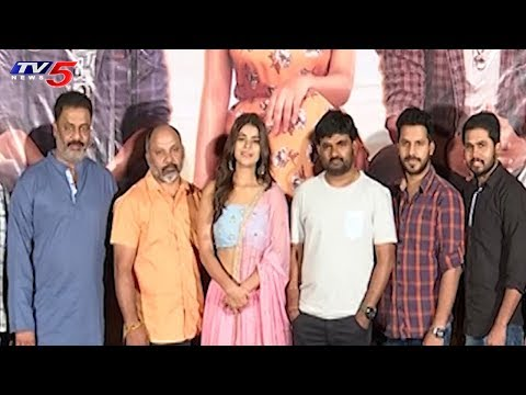Bale Manchi Chowkaberam Movie Success Meet | Tollywood News | TV5 News