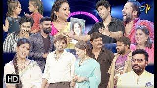 All in One Promo | 27th May 2019 | Ali,Manam,DheeJodi,Jabardasth,Extra Jabardasth,Cash | ETV