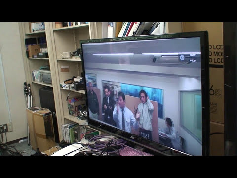 IBEX's 3D codec & IP transmitter demo (CODEC delay=10ms)