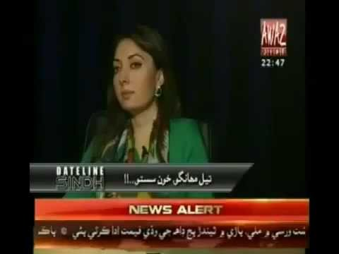 Sharmila Farooqi get Shut up on Live Awaz Tv and walk out
