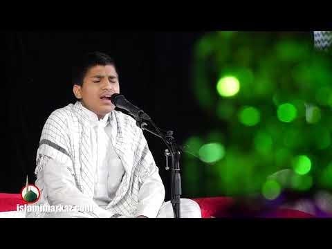 Inaam Ali | Jashn-e-Milad un Nabi SAWW 2019|
