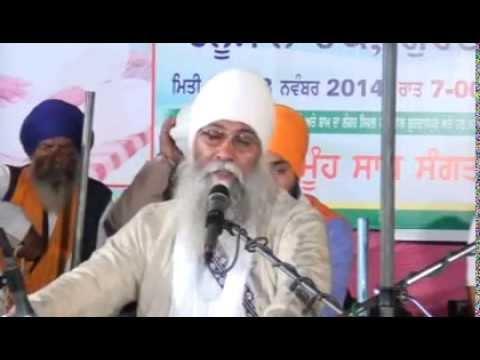 24-nov-2014--saheedi Guru Teg Bahadur Sahib--*sant Baba Saroop Singh Ji*--hanuman Chowk,,gurdaspur video