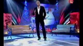 Александр Маршал - От порога до порога