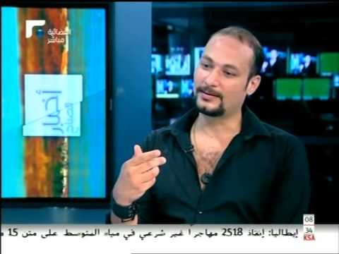 "Nami Moukheiber ""Miss Vatican""- Passage sur Future News, Akhbar El Sabah"