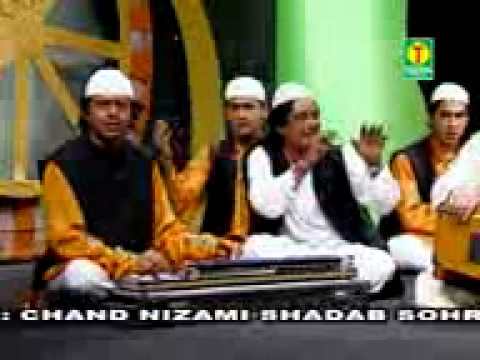 Aaye Nabio Ke Sardar (full Qawwali) video