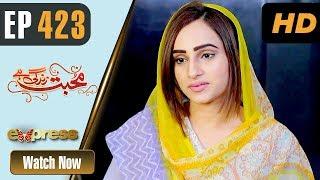 Pakistani Drama   Mohabbat Zindagi Hai - Episode 423   Express TV Dramas   Javeria Saud