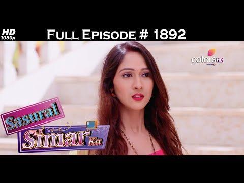 Sasural Simar Ka - 19th July 2017 - ससुराल सिमर का - Full Episode thumbnail