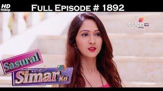Sasural Simar Ka - 19th July 2017 - ससुराल सिमर का - Full Episode 1892