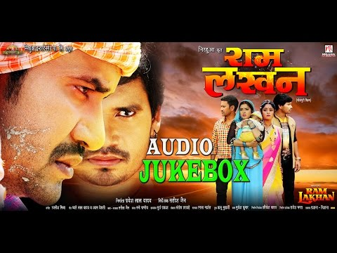 Ram Lakhan | Audio Jukebox
