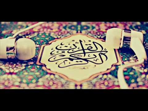 Juz Tabarak Full - Mishary Rashid Al-Aasy جزء تبارك