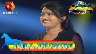 Aswamedham 01/03/15 Full Episode