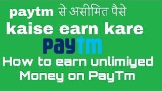 Paytm pr free me add money kaise kr skate h