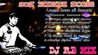 90s Nonstop Hindi song (Signal bass )by Dj RB mix