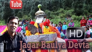 Latest Garhwali Jagar Chandni Nag(चंदनी नाग)  Basari बौळया देवता ) Dhoom Singh  Basrya Raviva