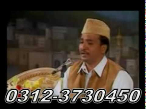 (ya Rasulallah Tere Dar Ki)  Naat Shareef    By    Khursheed Ahmad video