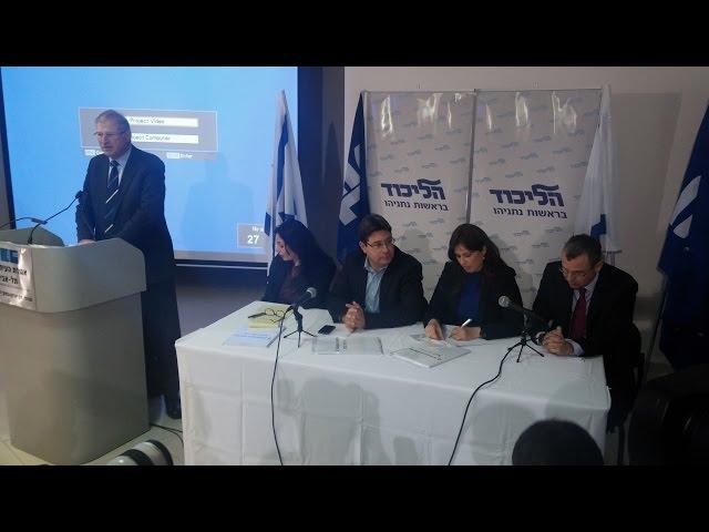 Likud MKs: Leftist NGOs Illegally Funding Labor Campaign