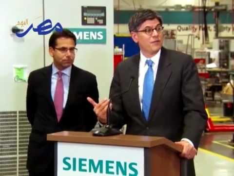 Treasury Secretary Jacob J. Lew Visits Siemens Manufacturing Plant
