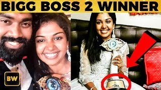 MASSIVE: Riythvika is BIGG BOSS 2 TITLE WINNER! | Kamal Haasan | Bigg Boss Grand Finale