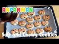 Soft and Chewy ANPANMAN Cookies (NO EGG) - JAPANESE COOKING by OCHIKERON