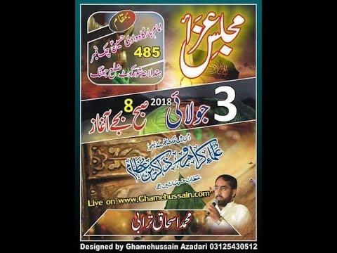Live Majlis 3 July 2018 Handlana Chak No. 485 Shorkot Jhang