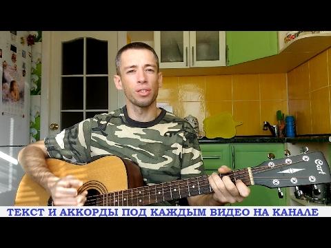Военные, армейские песни - Дрожит рука