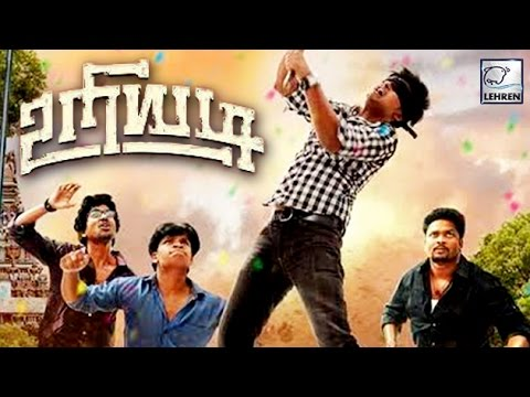 Uriyadi Tamil MOVIE | Vijay Kumar | Release Date Out  | Lehren Tamil