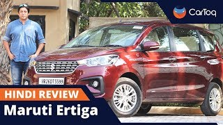 All New Maruti Suzuki Ertiga - First Drive Hindi Review