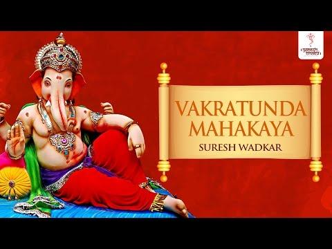 Vakratunda Mahakaya - Ganesh Mantra - Suresh Wadkar
