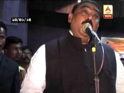 Anubrata Mandal threatens RabiNdranath chatterjee
