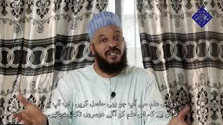 Dr. Bilal Philips Welcomes Urdu Speakers to IOU Urdu