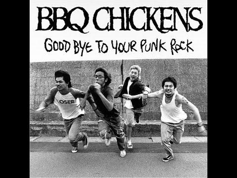 Bbq Chickens - Fuck Vip Fuck