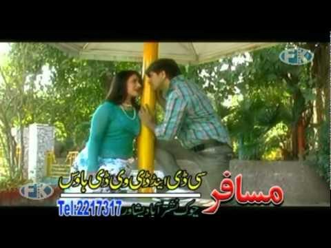 SONG 3-MA DA KHPAL ZAN PA TAMASHA-NEELU-RAHIM-By ARBAZ KHAN-...