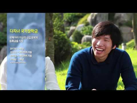 한국장학재단 홍보영상(국문)