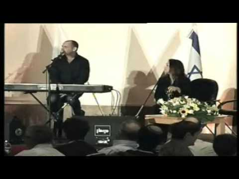 "Ariel Horowitz Dedicates ""Song of Fortress"" to Gilad Shalit at Partnership 2000 Conference"