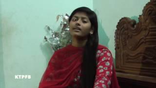 Bonna : Matir Pinjira Shunar Moyna Re.