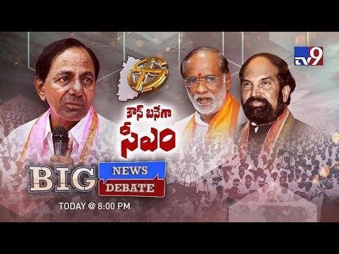 Big News Big Debate : గెలిచేది ఎవరు ? ఓడేది ఎవరు ? || Rajinikanth - TV9