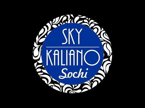 Sky Kaliano
