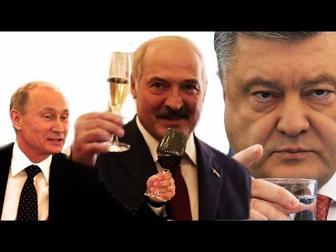 23 февраля Россия Украина Беларусь видео поздравление с праздником  Все получится мужики