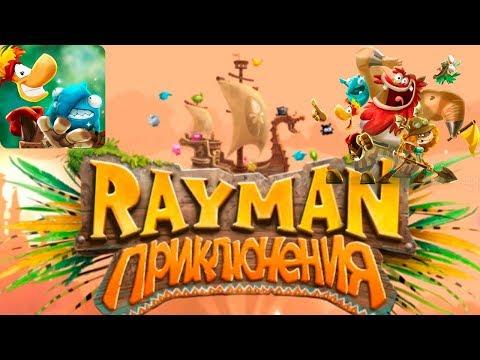 Rayman Приключения спасение Волшебного Дерева! Детское игровое Видео Let's Play