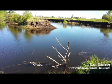 рыбалка на мысу тюмень
