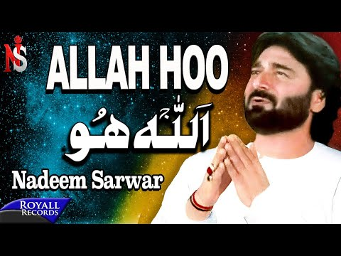 Nadeem Sarwar - Allah Ho (2009) video