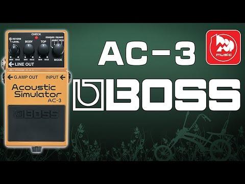 BOSS AC-3 - педаль эмуляции звучания акустической гитары