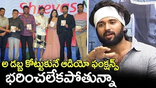 Vijay Devarakonda SUPER Punches on Audio Functions | Dear Comrade Trailer |  Filmylooks