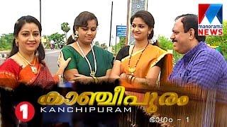 Travel to Kanchipuram with actress Menaka and family  | Part 1  | Manorama News