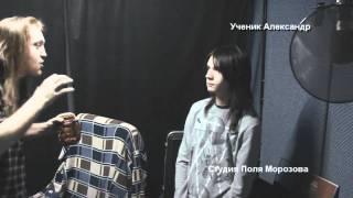 Уроки вокала с Полем Морозовым 3ч.