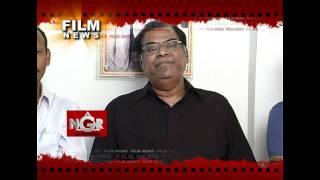 Bhavani IPS - NGR - Film News Bhavani IPS Press Meet