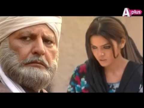 Main Mar Gai Shaukat Ali - Episode 24 | APlus Entertainment